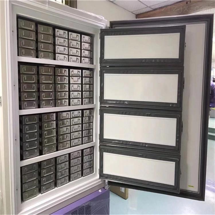 超低温冰箱抽屉 冰箱架子 不锈钢冻存架